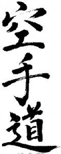 Kandži karatedo